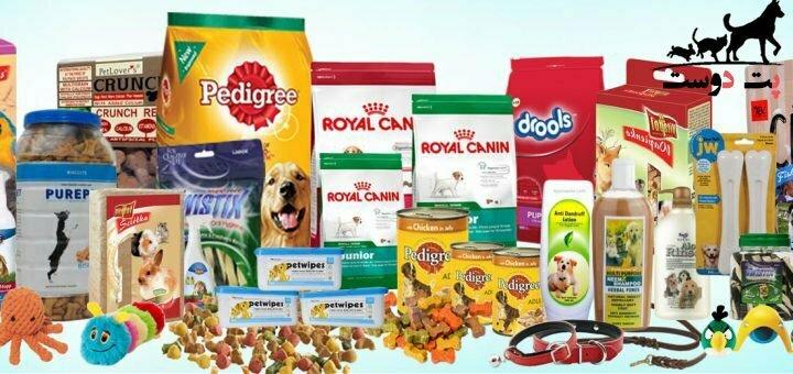 غذای-حیوانات-خانگی