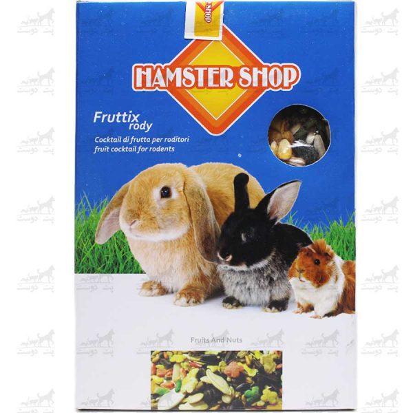 غذای-مخلوط-خرگوش-و-خوکچه-هندی-همراه-تخمه-برند-همسترشاپ