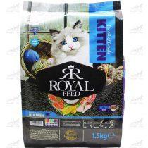 غذای-خشک-بچه-گربه-زیر-یک-سال-برند-Royal-Feed