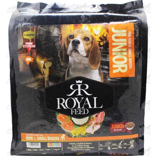 غذای-خشک-توله-سگ-6-تا-18-ماهه-نژاد-مینیاتوری-و-کوچک-برند-Royal-Feed