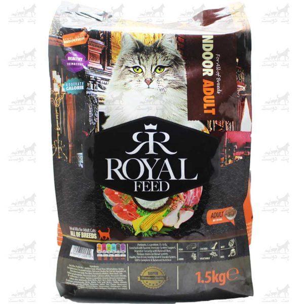 غذای-خشک-گربه-بالغ-همه-نژاد-ها-برند-Royal-Feed