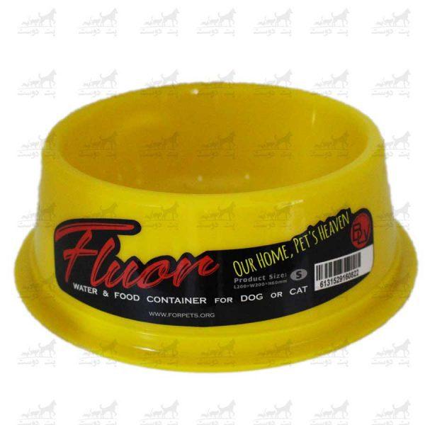ظرف-آب-و-غذا-مدل-فلور-کوچک-زرد