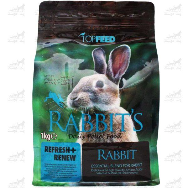پلت-خرگوش-برند-تاپ-فید