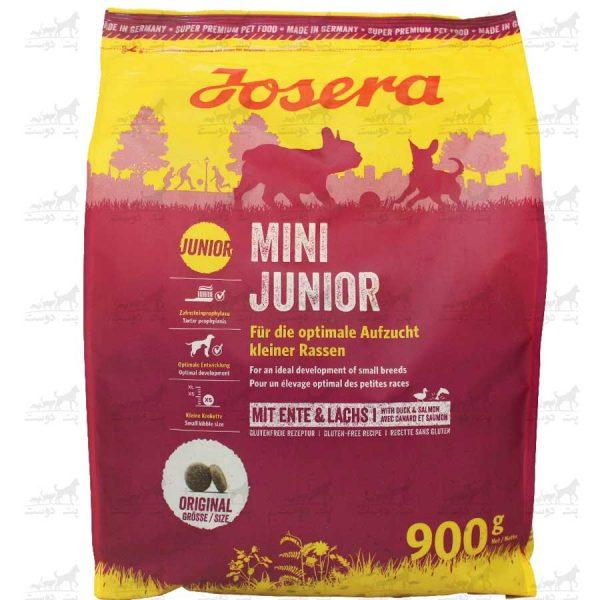 غذای-خشک-توله-سگ-نژاد-کوچک-Mini-Junior-برند-Josera