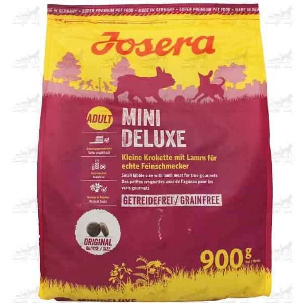 غذای-خشک-سگ-بالغ-نژاد-کوچک-Mini-Deluxe-حاوی-گوشت-بره-و-بدون-غلات-برند-Josera