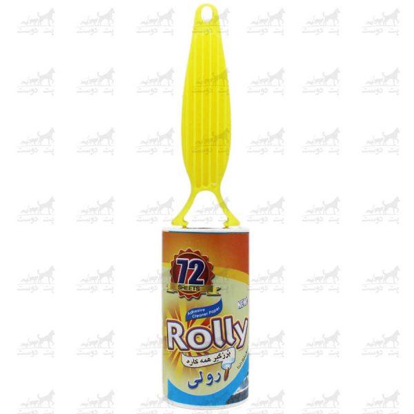 پرزگیر-رولی-مدل-ساده-برند-Rolly-زرد