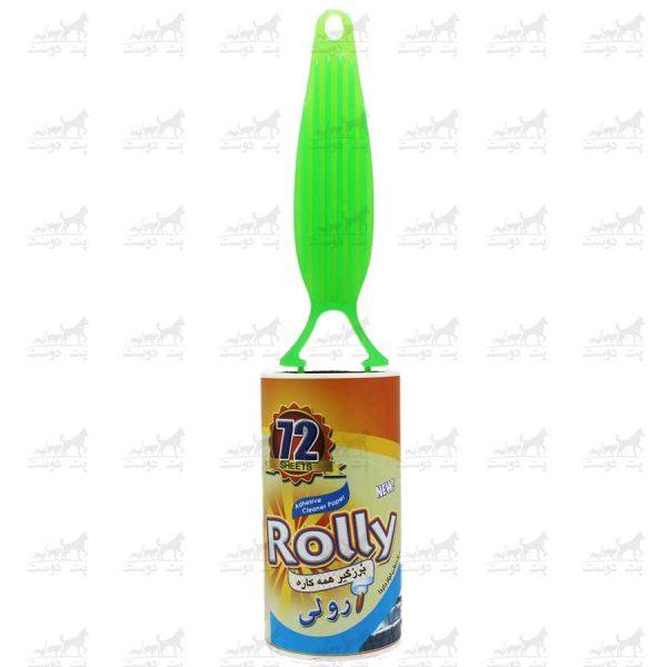 پرزگیر-رولی-مدل-ساده-برند-Rolly-سبز
