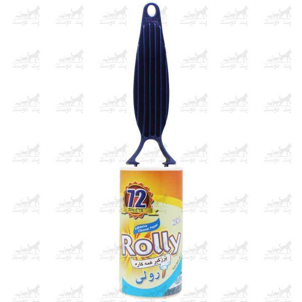 پرزگیر-رولی-مدل-ساده-برند-Rolly-سرمه-ای