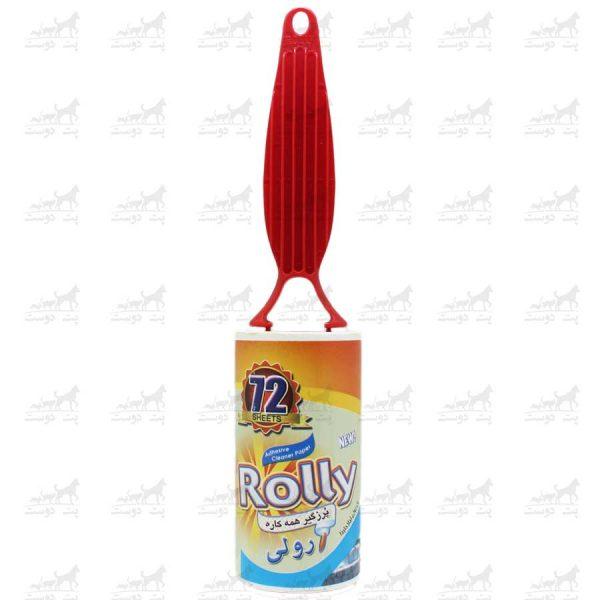 پرزگیر-رولی-مدل-ساده-برند-Rolly-قرمز
