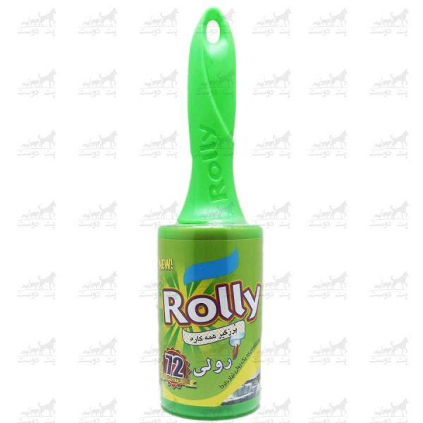 پرزگیر-رولی-مدل-صادراتی-برند-Rolly-سبز