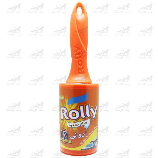 پرزگیر-رولی-مدل-صادراتی-برند-Rolly-نارنجی
