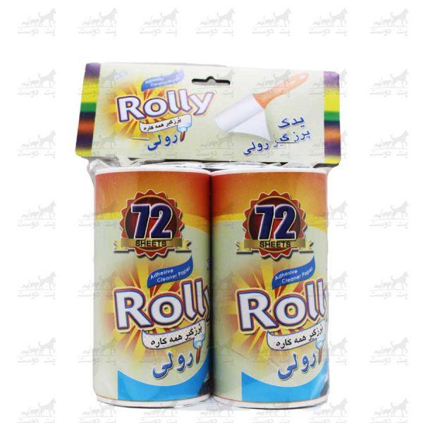 یدک-پرزگیر-رولی-مدل-10-سانتی-برند-Rolly