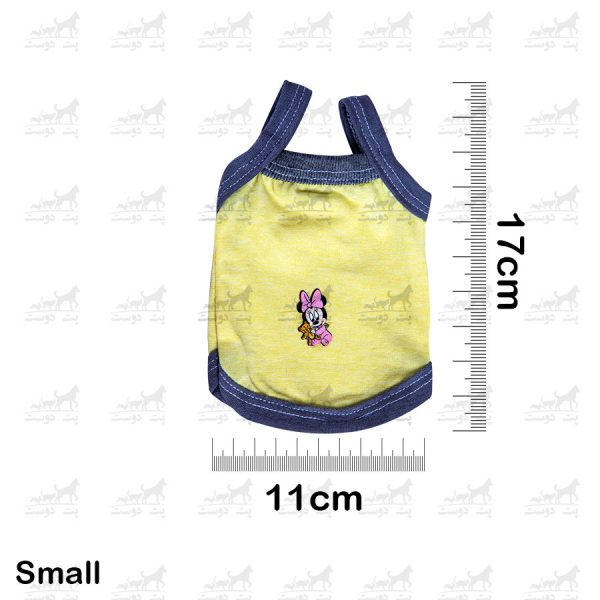 لباس-مخصوص-خرگوش-و-خوکچه-هندی-کد-3518-ابعاد-اسمال