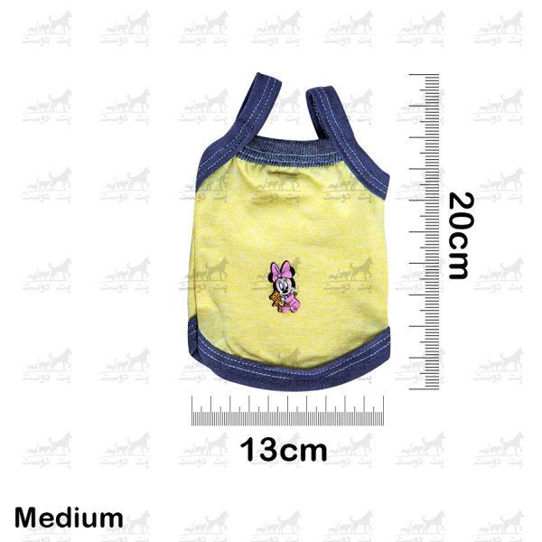 لباس-مخصوص-خرگوش-و-خوکچه-هندی-کد-3518-ابعاد-مدیوم