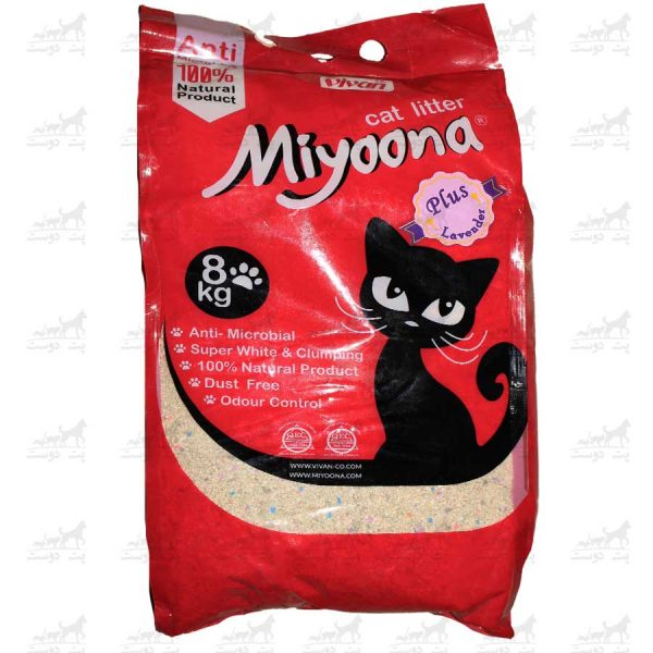 خاک-بستر-گربه-آنتنی-باکتریال-بنتونیت-برند-میونا-8کیلویی-اسطوخودوس