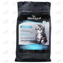 غذای-خشک-بچه-گربه-مدل-Kitten-برند-مفید