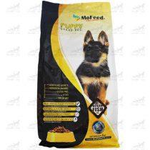 غذای-خشک-توله-سگ-نژاد-بزرگ-مدل-Guard-Dog-Puppy-برند-مفید