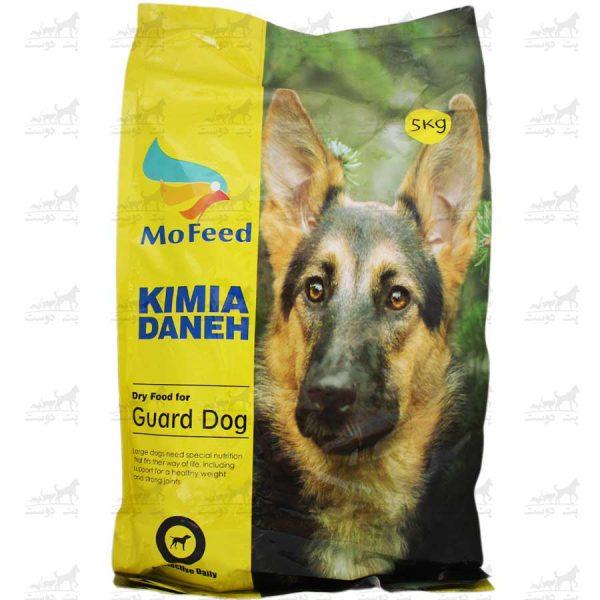 غذای-خشک-سگ-بالغ-نژاد-بزرگ-مدل-Guard-Dog-Adult-برند-مفید