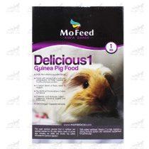 غذای-مخلوط-پروبیوتیک-خوکچه-هندی-برند-مفید