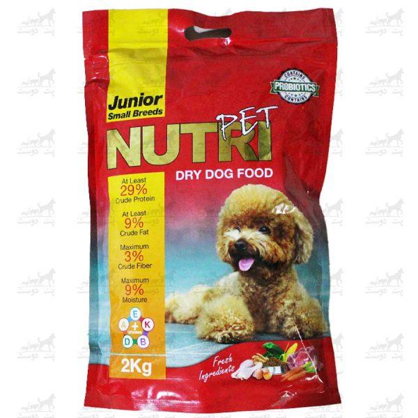 غذا-خشک-پروبیوتیک-توله-سگ-نژاد-کوچک-مدل-29%-پروتئین-برند-نوتری-پت