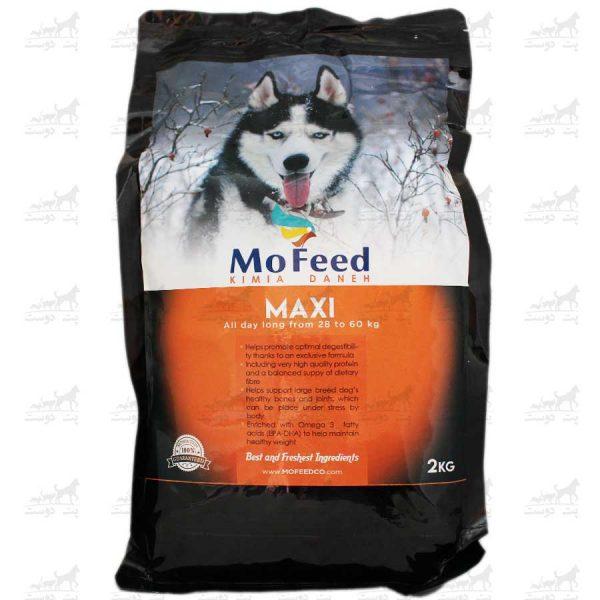 غذای-خشک-سگ-بالغ-نژاد-بزرگ-مدل-Maxi-Dog-برند-مفید