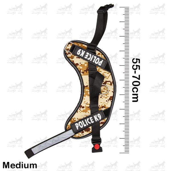 قلاده-کتفی-مدل-Police-K9-کد-1336-ابعاد-مدیوم