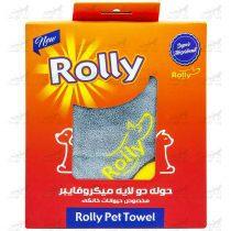حوله-2-لایه-میکروفایبر-مخصوص-حیوانات-خانگی-برند-Rolly---2