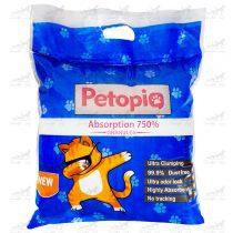 خاک-گربه-برند-پتوپیا