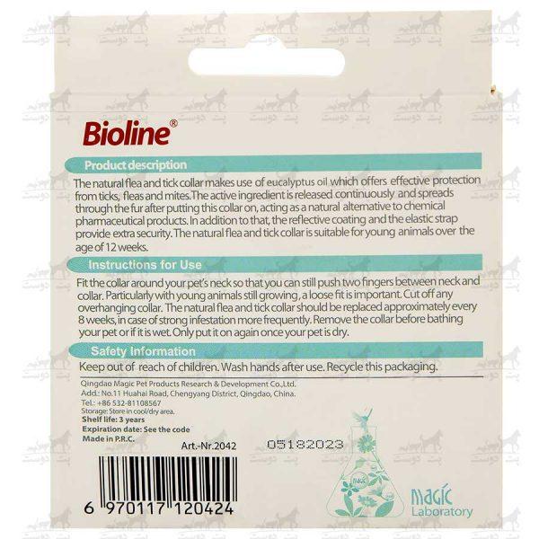 قلاده-ضد-کک-و-کنه-سگ-برند-Bioline-3