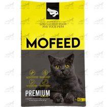 غذای-خشک-پرمیوم-گربه-بالغ-برند-مفید
