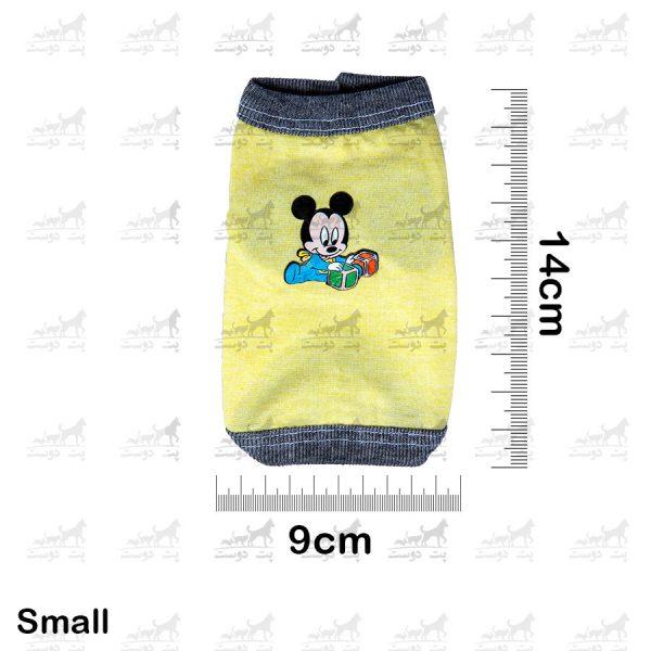 لباس-مخصوص-خرگوش-و-خوکچه-هندی-کد-3528-اابعاد-اسمال