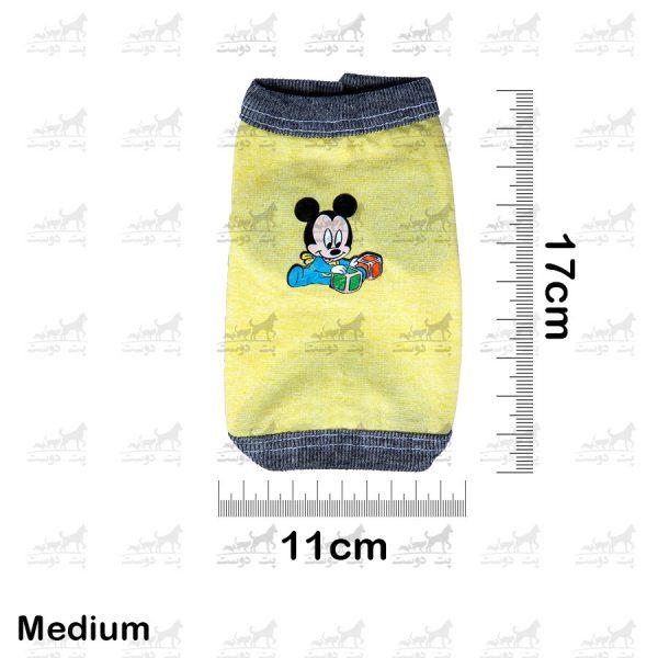 لباس-مخصوص-خرگوش-و-خوکچه-هندی-کد-3528-ابعاد-مدیوم
