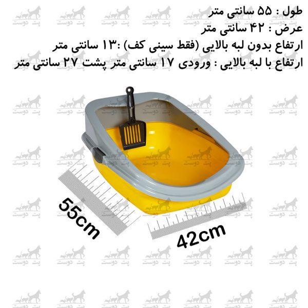 ظرف-خاک-لبه-دار-مدل-مشا-ابعاد