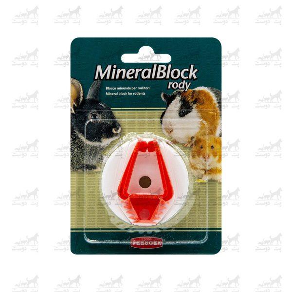 سنگ-کلسیم-و-معدنی-جوندگان-مدل-Mineralblock-Rody-برند-Padovan