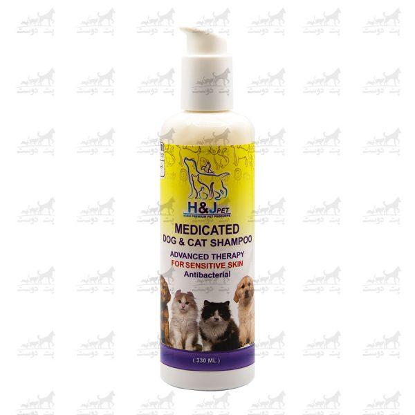 شامپو-درمانی-سگ-و-گربه-برای-پوست-های-حساس-مدل-Medicated-برند-H&J