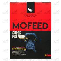 غذا-خشک-سوپر-پرمیوم-مفید-برای-سگ-نژاد-متوسط-و-بزرگ