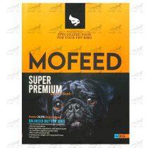 غذا-خشک-سوپر-پرمیوم-مفید-برای-سگ-نژاد-کوچک